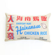 pillow case cover singapore