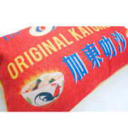 Laksa Cushion Cover (3)