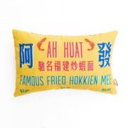 Hokkien Mee pillow Cover